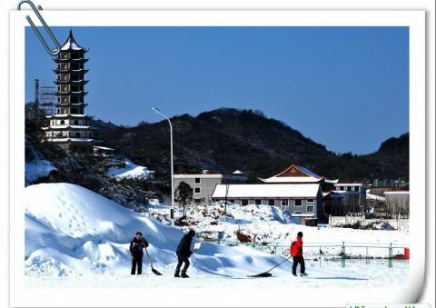 China alpine ski-resort