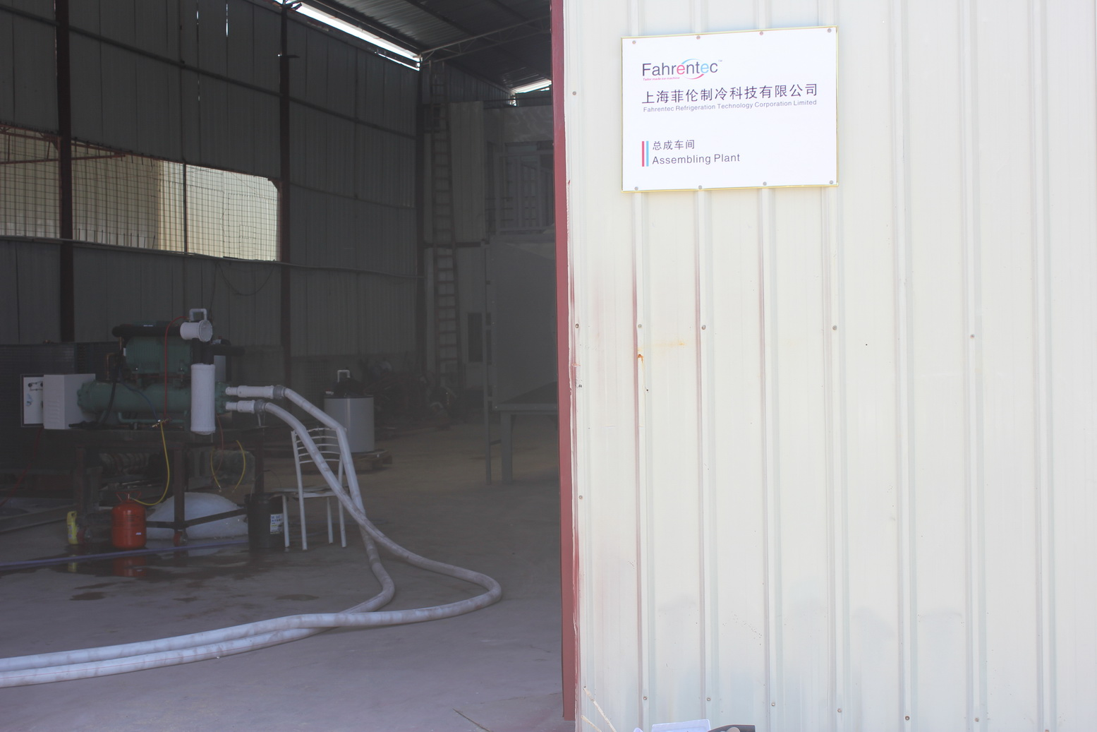 Fahrentec flake ice machine assembling workshop